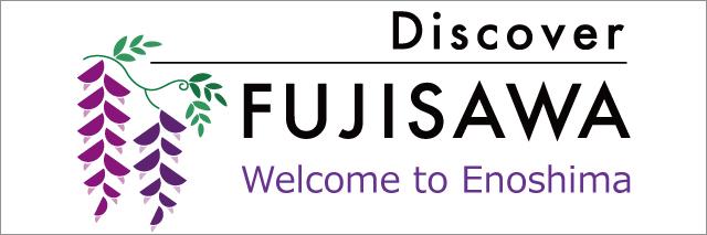 藤沢市観光協会多言語WEBサイト